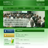 東京投資カレッジ(Tokyo Investment College)の口コミと評判