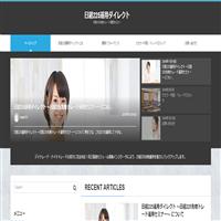 日経225運用ダイレクト