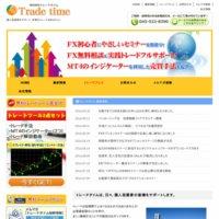 株式会社トレードタイム(Trade time)の口コミと評判