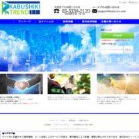 株式トレンド(KABUSHIKI TREND)の口コミと評判