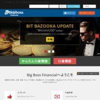 ビッグボスファイナンシャル(Big Boss Financial)