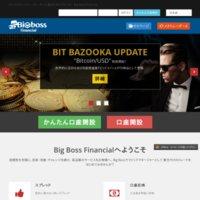 ビッグボスファイナンシャル(Big Boss Financial)の口コミと評判