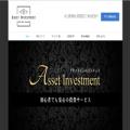アセットインベストメント(Asset Investment)