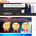 日本証券ベストアドバイザー
