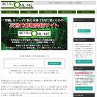 東洋株式オンライン(TOYO KABUSHIKI ONLINE)の口コミと評判