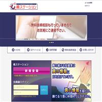 株ステーション(KABU STATION)の口コミと評判