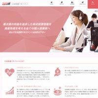 SIM投資マネジメント