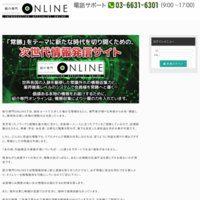 紹介専門オンライン(紹介専門ONLINE)の口コミと評判