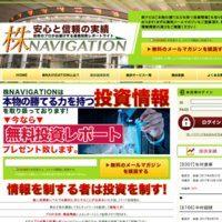 株NAVIGATIONの口コミと評判