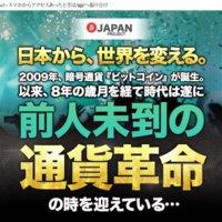 ビットコインジャパンプロジェクト(Bitcoin Japan Project)