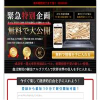 1000円から始められる簡単投資