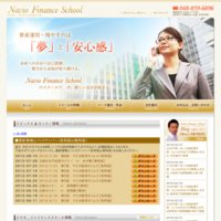ナビオ・ファイナンススクール(Navio Finance School)の口コミと評判