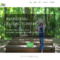 菊池ファイナンシャルグループ(Kikuchi Financial Group)
