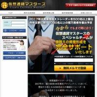 仮想通貨マスターズ(Crypto Currency Masters)