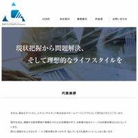 三大コンサルタント株式会社の口コミと評判