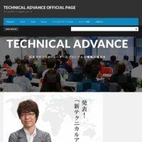 テクニカルアドバンス(TECHNICAL ADVANCE)