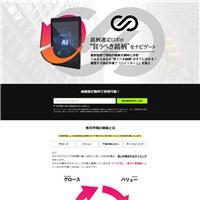 株式情報サイト,口コミ